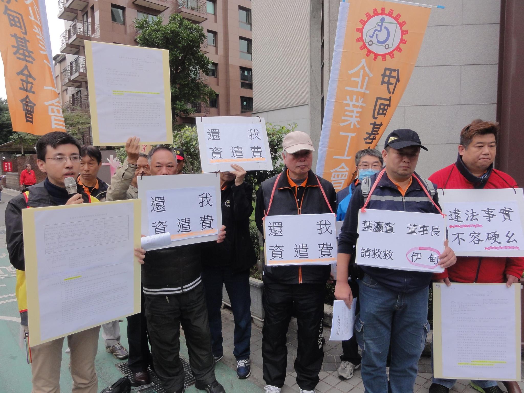 伊甸企業工會在基督長老教會外抗議。(攝影:張智琦)