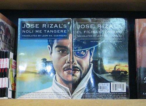 introduction of jose rizal movie