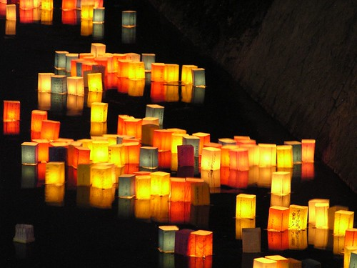 Lanterns | by 「Nabi」