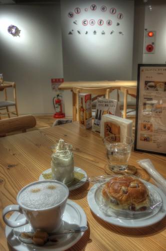 'bi-yell cafe' at Biei on JAN 07, 2016 (2)