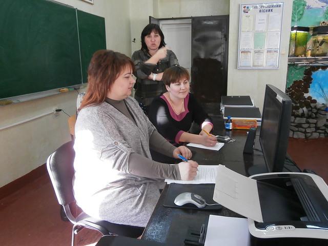 Вебінар-2017. Секція педпрацівників професійної підготовки