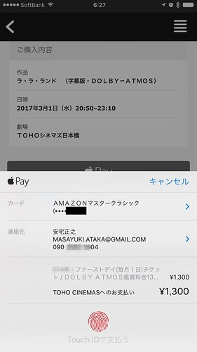 TOHO Cinemas & Apple Pay