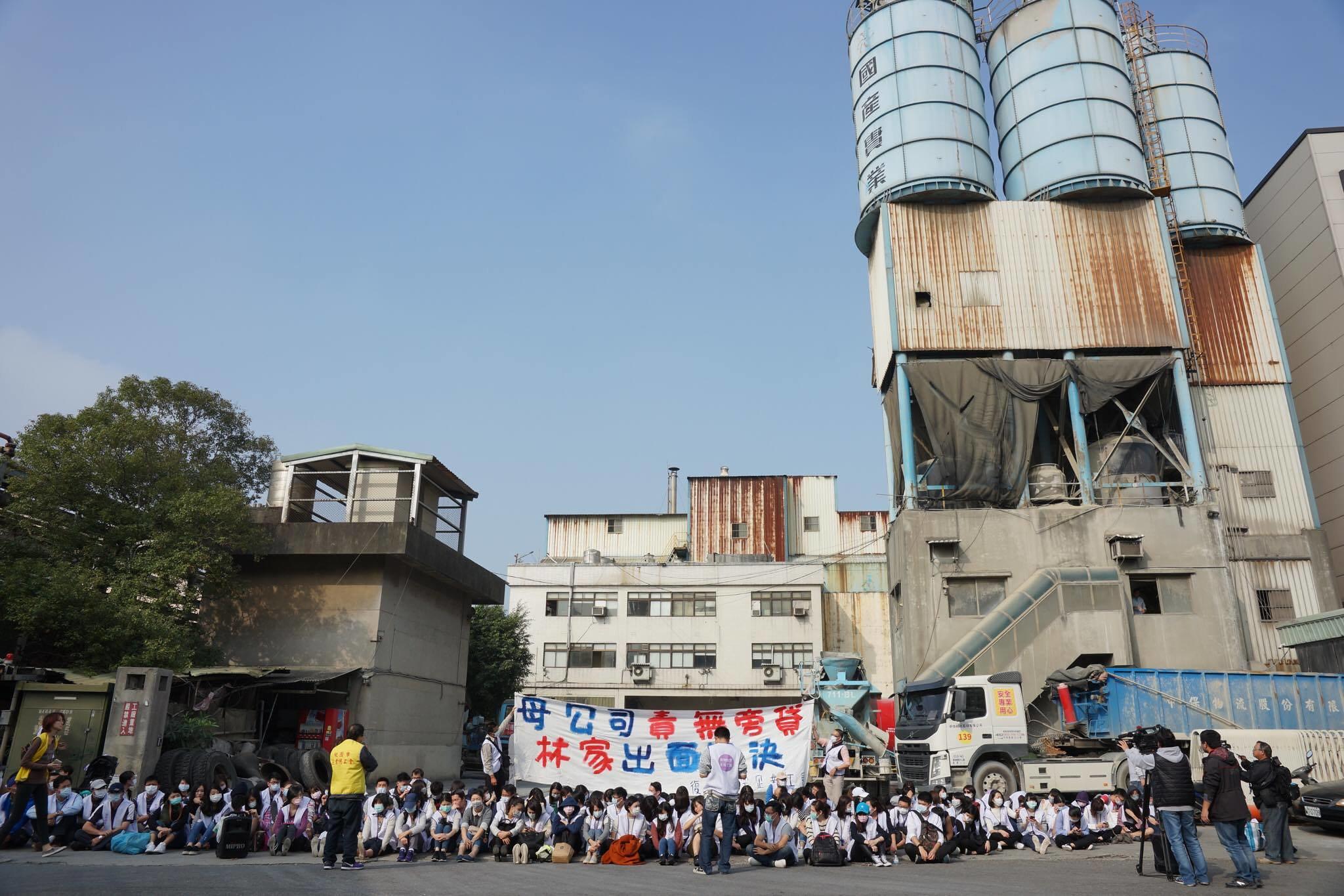 興航員工拉起布條,阻擋在水泥廠外。(攝影:王顥中)