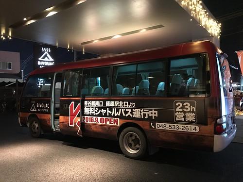 無料のシャトルバスもあります