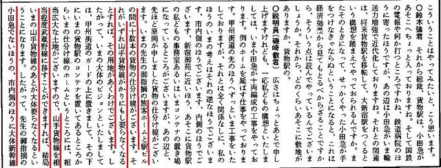上越新幹線 新宿-大宮間ルート (20)