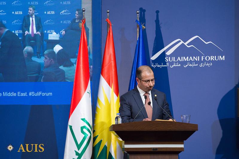 Sulaimani Forum 2017: Panel 4