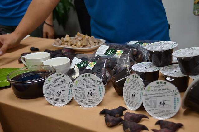 好吃的果凍來自菱角的故鄉。圖片來源:林務局