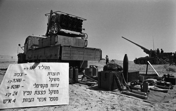 130mm-vz-51-MLRS-weapons-display-1972-hrv-3
