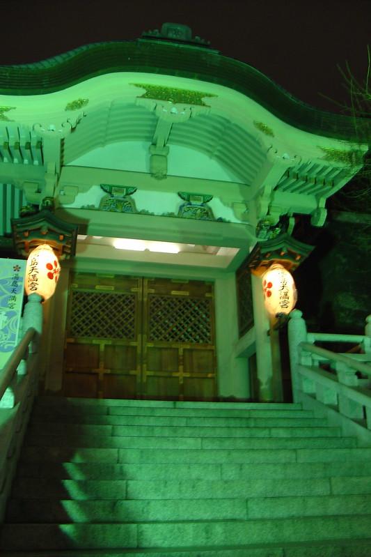 湯島天満宮 (closed)