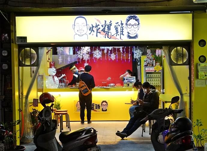 1 小鄭炸醬雞 食尚玩家 2017橫著走 台北必吃開運美食 號稱中和最好吃鹹酥雞
