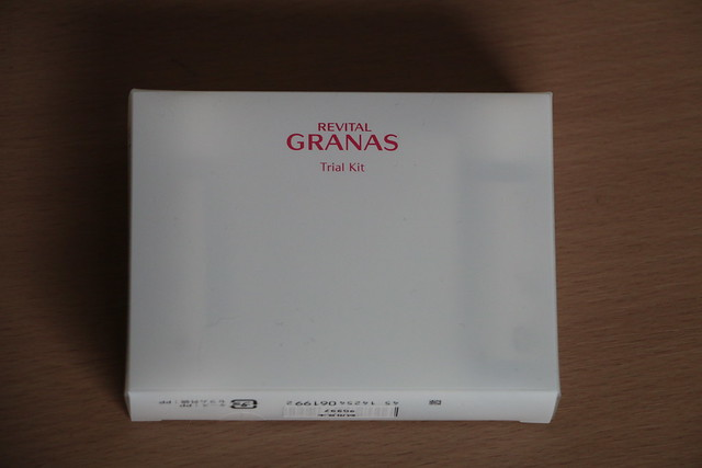 資生堂 リバイタルグラナス トライアルキット