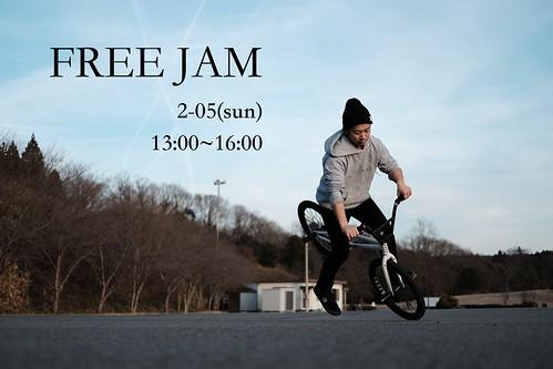 freejam20170205