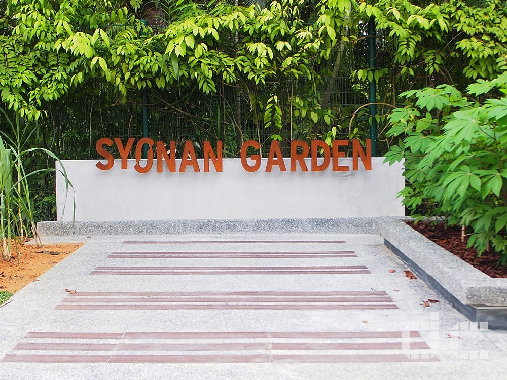 fall of singapore, ford factory, ford motor factory, japanese occupation, museum, old ford factory, second world war, syonan, world war 2, ww2, wwii,syonan gallery,syonan garden
