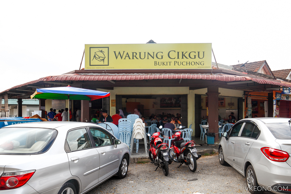 Warung Cikgu Bukit Puchong