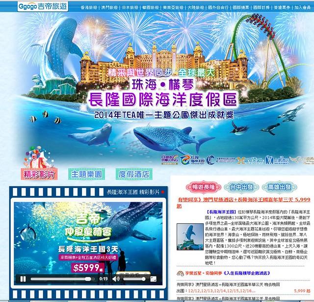 不要把人類的娛樂建築在動物的痛苦上,交流旅遊切勿交流殘酷,不要消費鯨豚展示與表演。圖片提供:台灣動物社會研究會