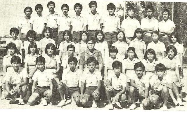 SMK Kanowit Form 2A 1980