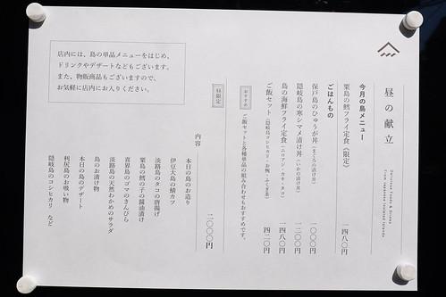 20170225_002_DSCF2612