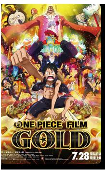 One Piece Film Gold Episodios Completos Online Sub Español