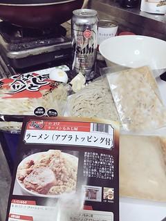 宅麺@もみじ屋 1