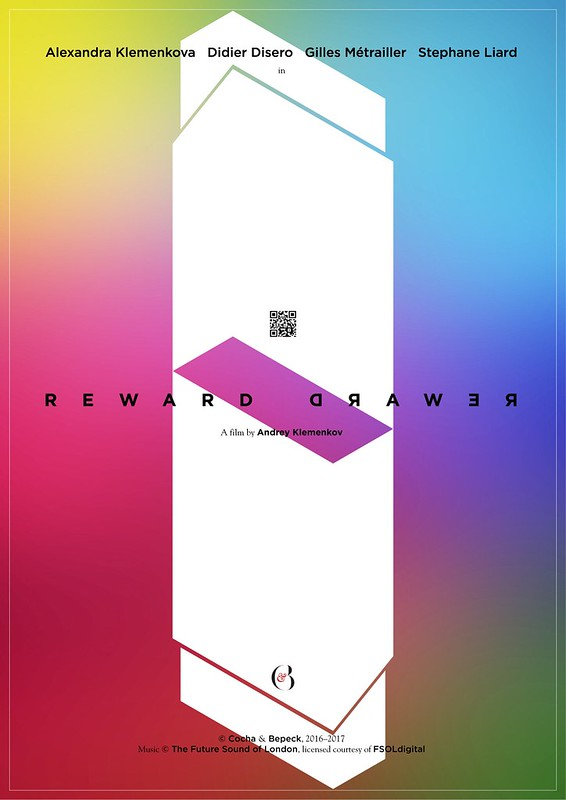 Reward drawer — poster