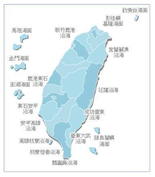 民間建議的漁區分法。(海龍王愛地球協會提供)