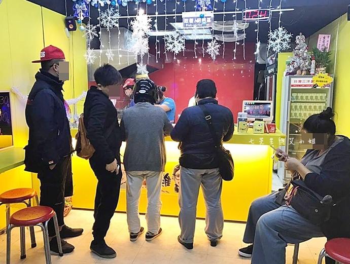5 小鄭炸醬雞 食尚玩家 2017橫著走 台北必吃開運美食 號稱中和最好吃鹹酥雞