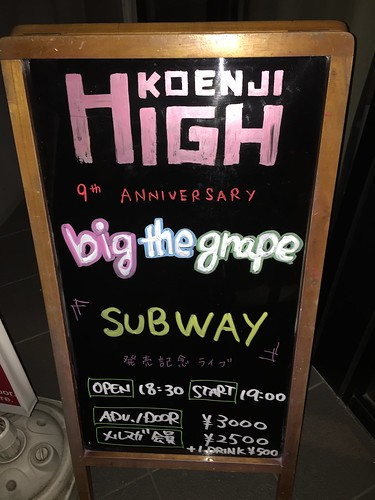 big the grape 1st full album 「SUBWAY」 発売記念ライブ