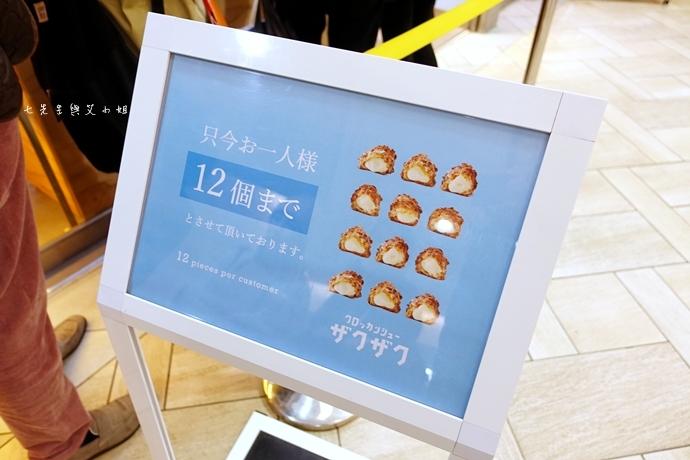2 ZAKUZAKU 棒棒泡芙 日本人氣甜點 東京必吃