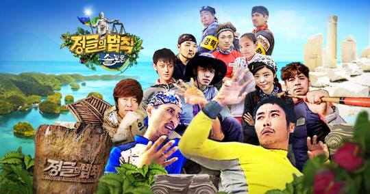 [Vietsub] Law of the Jungle Tập 136