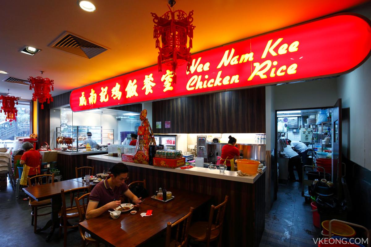 Wee Nam Kee Chicken Rice Restaurant