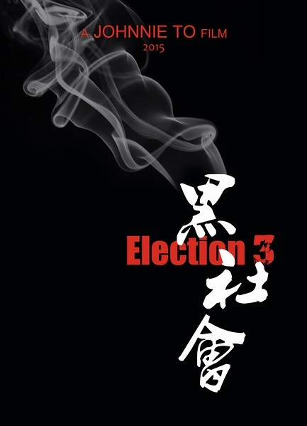 Election 3 - Promo Poster 1