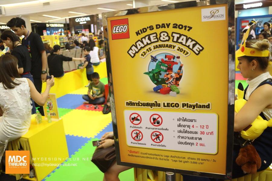 LEGO-2017-45