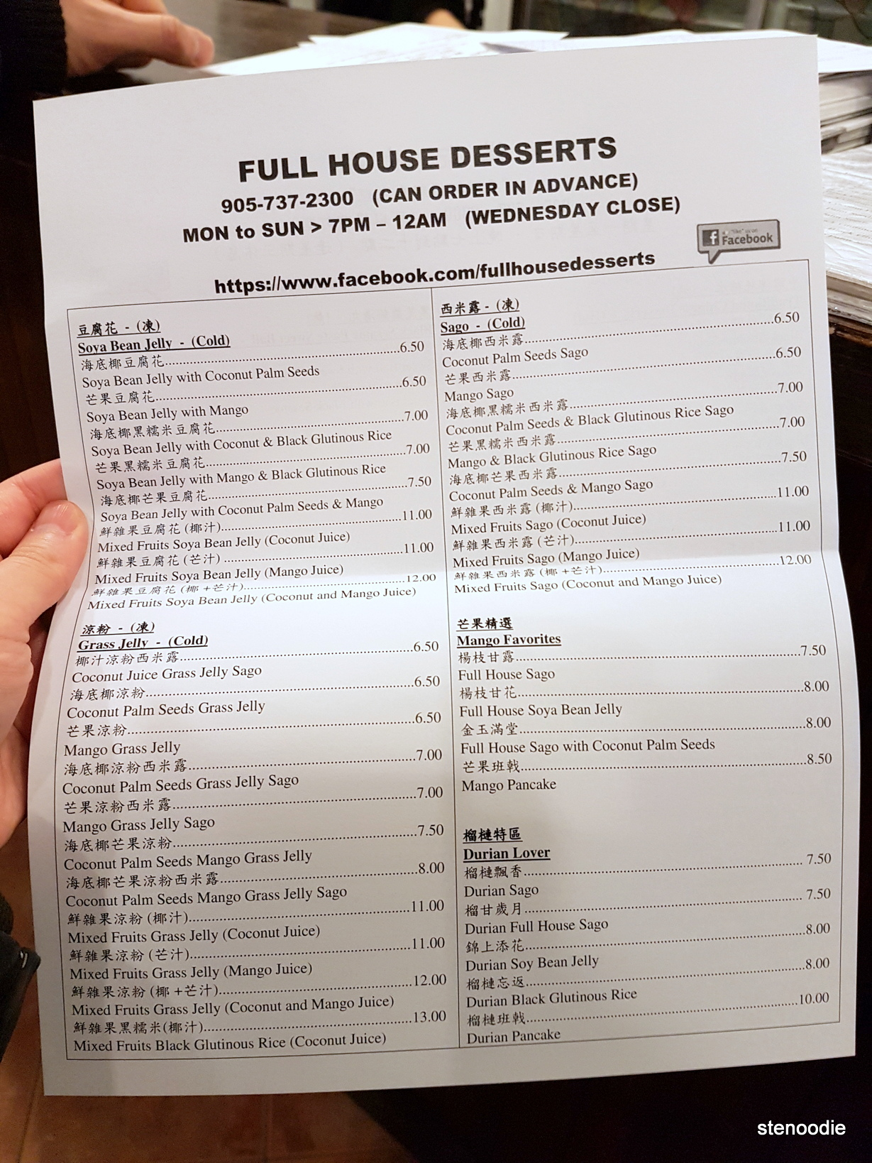 Full House Desserts menu