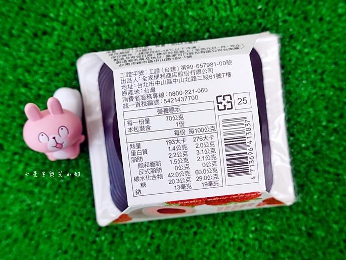 3 全家草莓大福、草莓巧克力麻糬冰棒