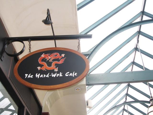 Hard Wok Cafe Liberty South Carolina