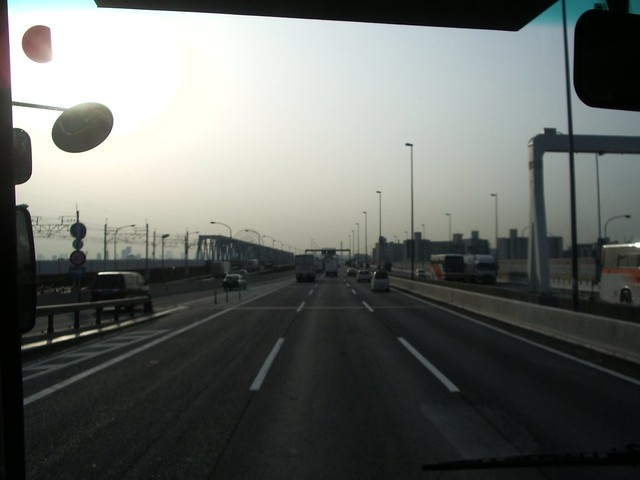 Viaje a Tokyo
