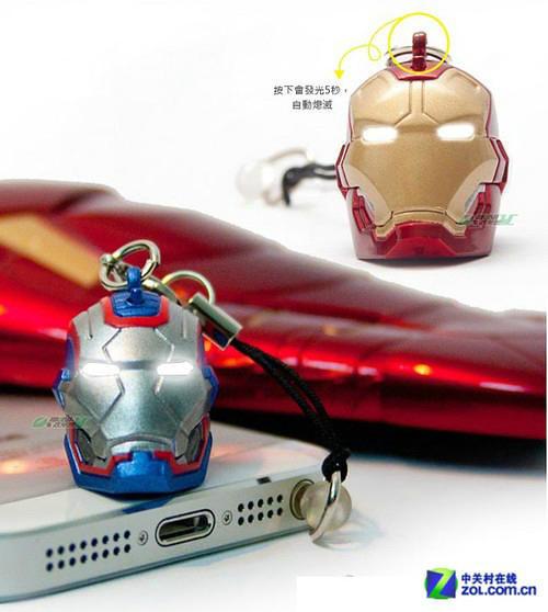 Headphone dust, iron man light ornaments, iron man headphone dust