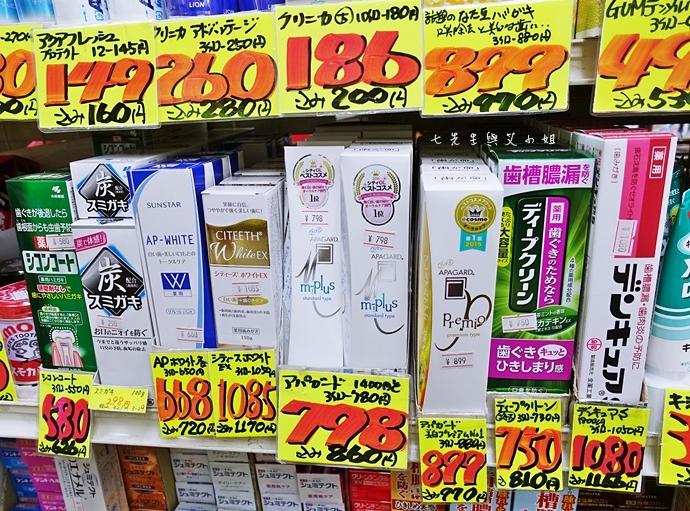 17 京都美食購物 超便宜藥粧店 新京極藥品、Karafuneya からふね屋珈琲