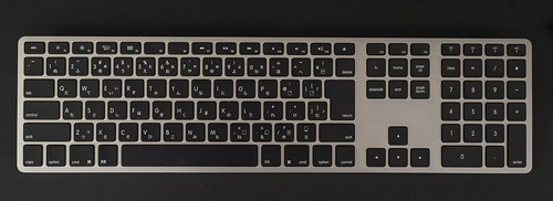 Matias Wireless Aluminum Keyboard_23