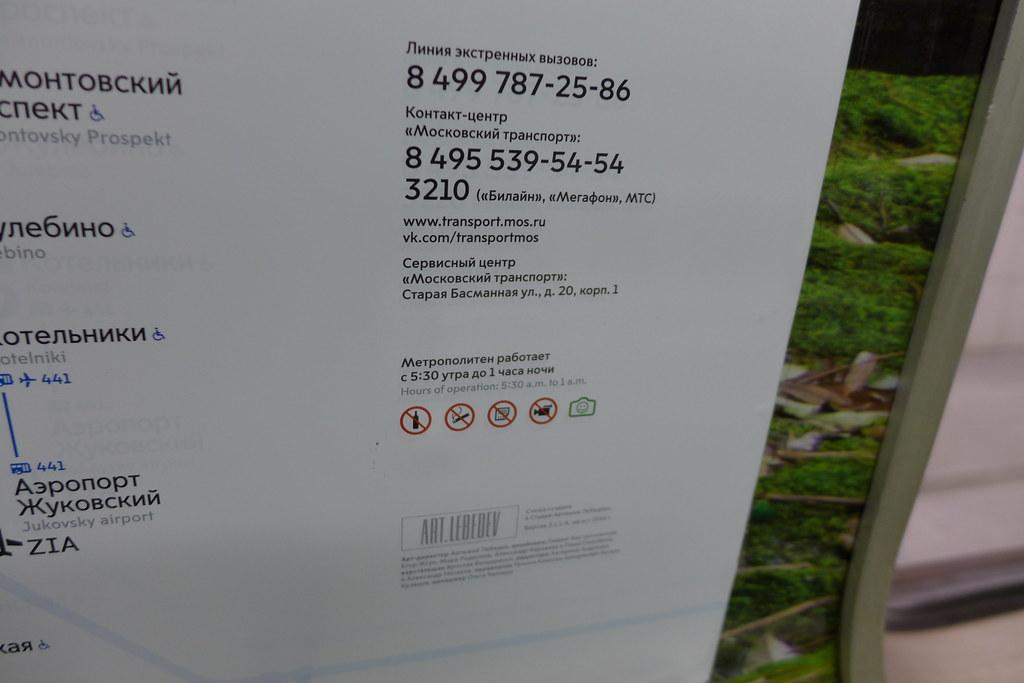 P1130548