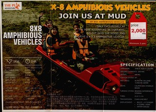 Brochure The Peak Adventure ATV Chiang Mai Thailand 3