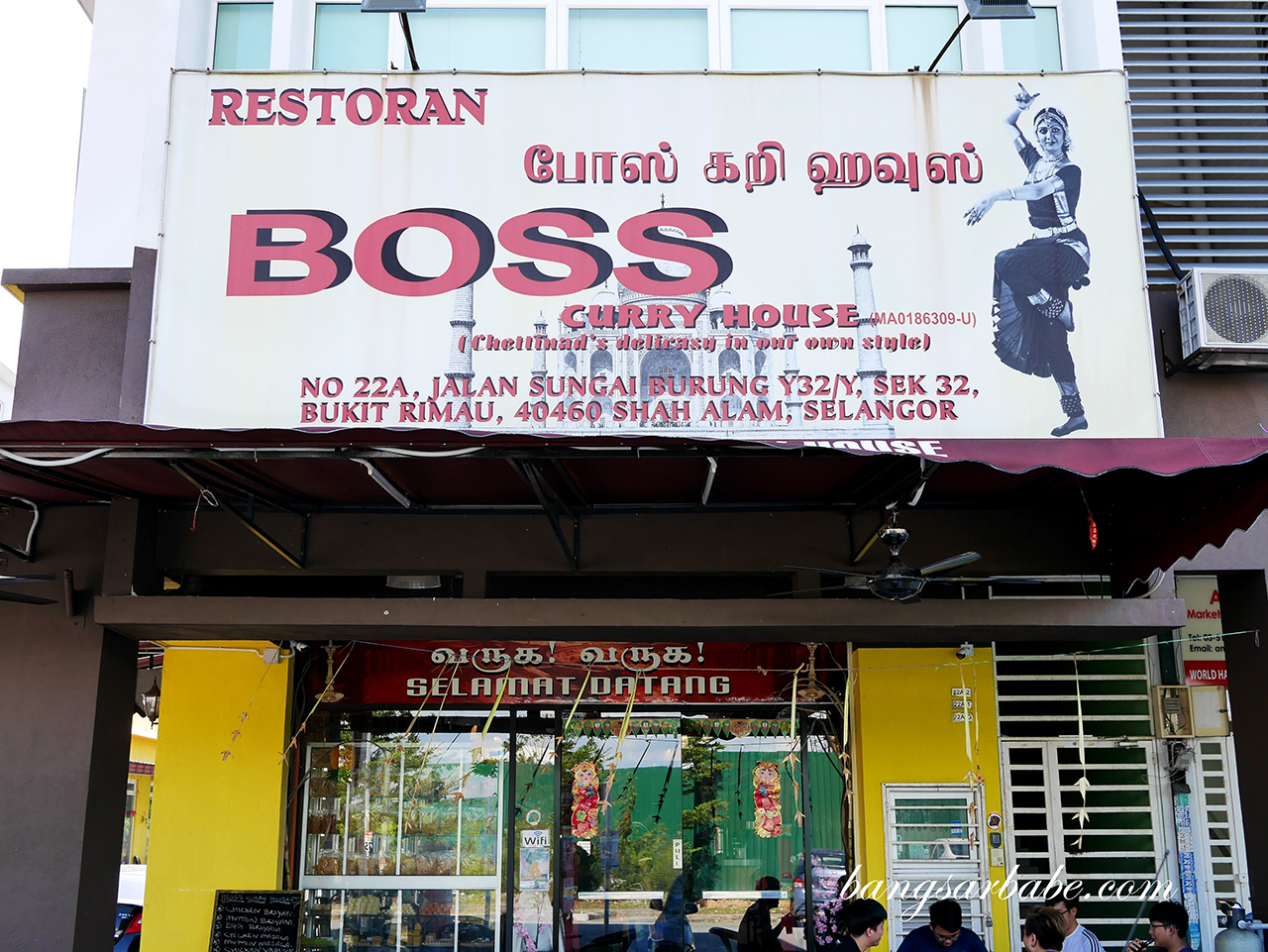 Boss Curry House