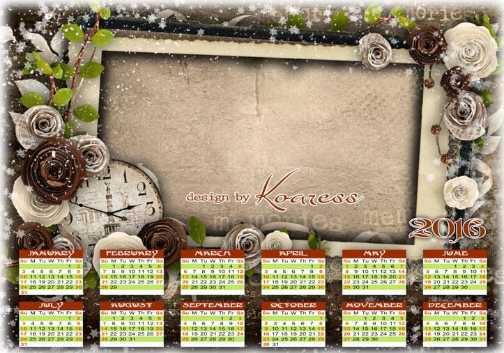 Романтический календарь