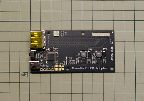 2048x1536 LCD to DisplayPort Adapter