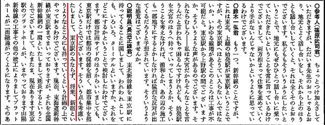 上越新幹線 新宿-大宮間ルート (12)