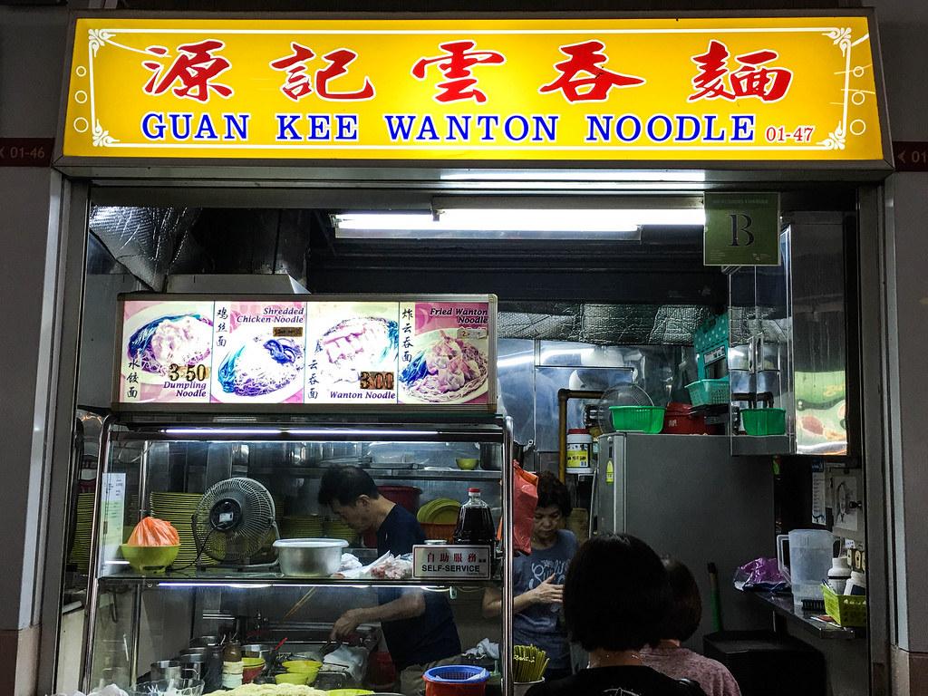 guan-kee-wanton-noodle