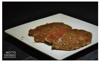 牧島燒肉-36