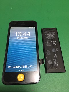 277_iPhone5のバッテリー交換 | by Smapho_Repair_House