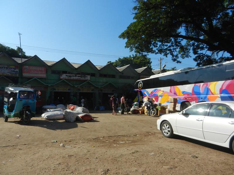 Монива, Мьянма, мы приехали