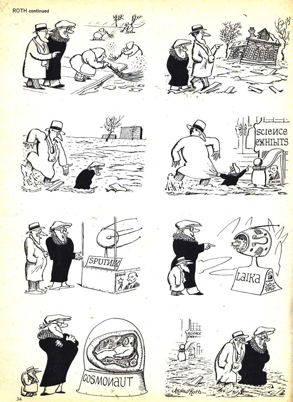 Help! v01n12 (1961) - Страница 34